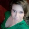 Диана, 25, г.Энгельс