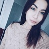Татьяна, 21, г.Курск