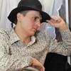 Дмитрий Алексашин, 29, г.Димитровград