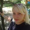 Ирина, 28, г.Херсон