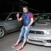 алексей, 31, г.Новосибирск