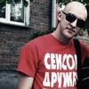 Станислав, 25, г.Богучар