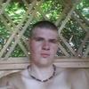 Макс, 25, г.Краматорск