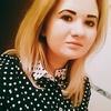 Ксения, 20, г.Оренбург