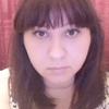 Ксения, 30, г.Белгород