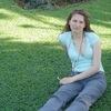 Алёна Меринова, 29, г.Гент