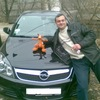 Александр, 40, г.Кривой Рог