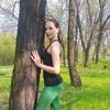Надя, 32, г.Покровск