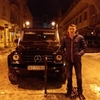 Арсен, 28, г.Ивано-Франковск