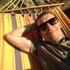 Фёдор, 30, г.Белореченск