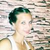 Олеся, 29, г.Бодайбо