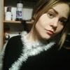 Юлия, 16, г.Херсон