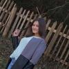 Ксенія, 16, г.Свалява