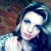 Катя, 22, г.Караганда