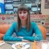 Александра, 25, г.Покровск