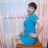 Екатерина, 32, г.Чита