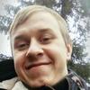 Сергій Сахно, 20, г.Киев