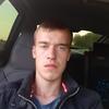 Евгений, 23, г.Рыльск