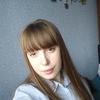 Veronika, 20, г.Зейнсвилл