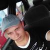 Олександр, 21, г.Каховка