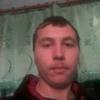 Андрий, 21, г.Ивано-Франковск