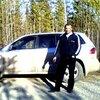 АЛЕКСАНДР, 40, г.Усть-Цильма