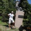 Игорь, 41, г.Чернигов