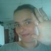 катерина, 28, г.Омутнинск