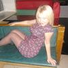 Татьяна, 22, г.Горностаевка