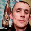Валентин, 35, г.Кривой Рог