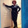 Нина, 59, г.Огре