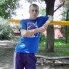 Слава, 30, г.Тамбов