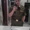 Максим, 21, г.Благовещенск (Амурская обл.)