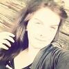 Юлия, 19, г.Гаврилов Ям