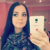 Татьяна, 29, г.Калининград (Кенигсберг)