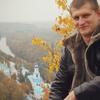 Алекс, 33, г.Уссурийск