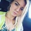 Валерия, 20, г.Кустанай