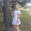 Вікуся, 19, г.Дубно