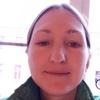 Римма, 38, г.Санкт-Петербург