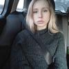 Лина, 17, г.Карлсруэ