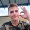 Максим, 17, г.Измаил