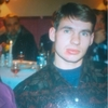 алексей, 41, г.Анадырь (Чукотский АО)