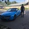 Дмитрий, 27, г.Васильево