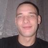 Гаспар, 28, г.Пермь