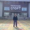 dimarik, 36, г.Ерофей Павлович