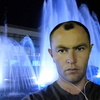 Василий, 32, г.Шепетовка
