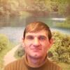 Alexandr, 37, г.Гребенка