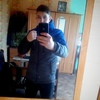 Саша, 17, г.Геническ