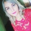 Оля, 20, г.Старобельск