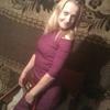 танюшка, 35, г.Димитров